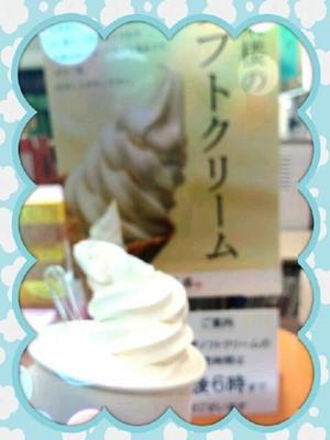 Linecamera_share_20130430131118